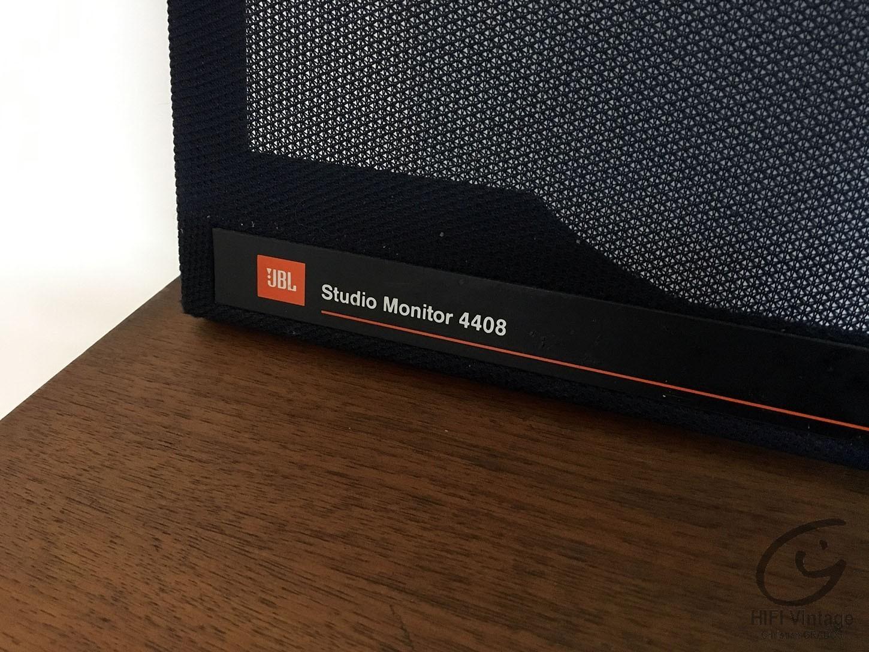 JBL 4408 Studio Monitor